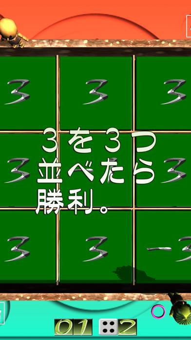 めろんちゃんのスリラーズ紹介画像3