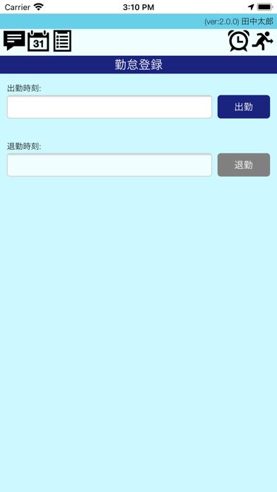 ロジコ New m2のスクリーンショット3