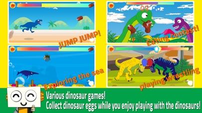 恐竜ワールド ロボタ紹介画像4