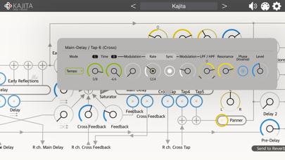 Kajita - AUv3 Plugin Effect紹介画像6