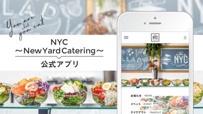 NYCチョップドサラダ専門店紹介画像1
