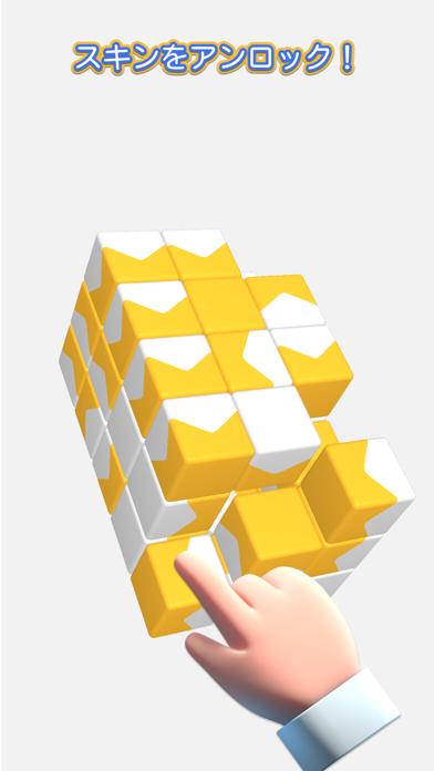 タップアウェイ - Tap Away 3Dのおすすめ画像3