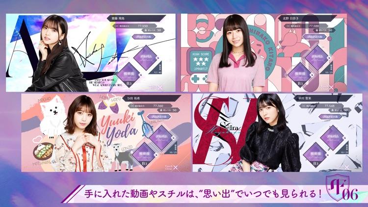 乃木坂的フラクタル screenshot-6