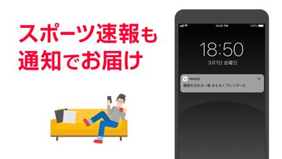 Yahoo! JAPAN ScreenShot2