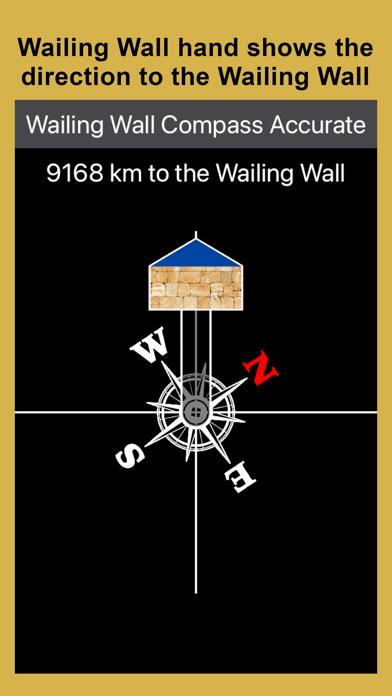 嘆きの壁への方角と距離 - 嘆きの壁コンパス紹介画像1