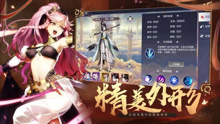 一梦敦煌 screenshot-2