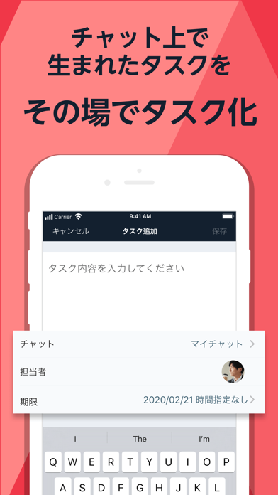 Chatwork ScreenShot2