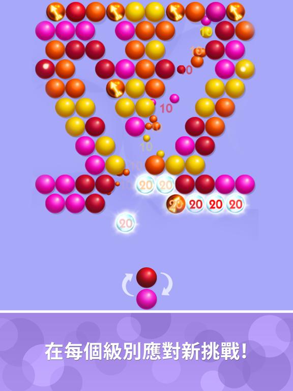 Bubblez: 魔法泡泡任务 screenshot 12