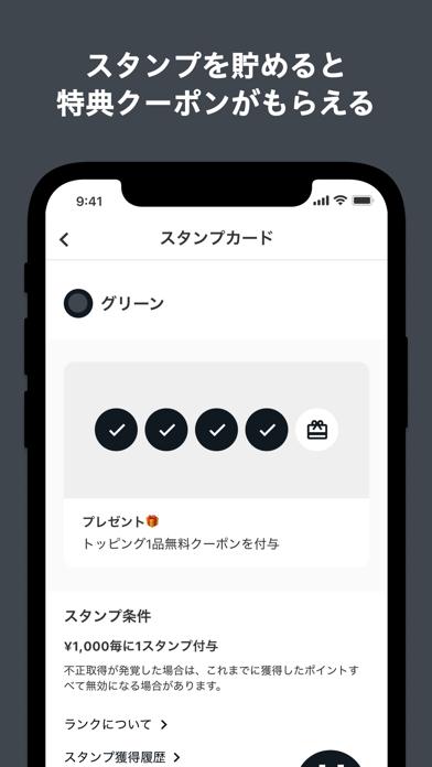 GRIT TODAY サラダ専門店紹介画像3