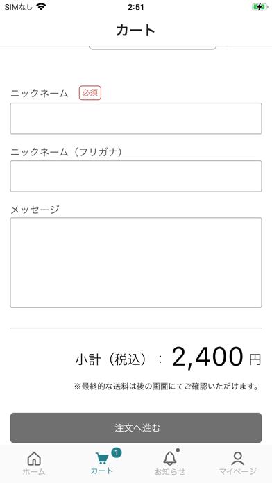 リミスタ紹介画像4