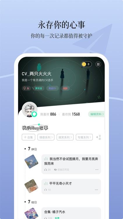 CiViCiVi screenshot-4