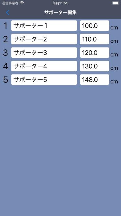 簡単。パレット積み付け段数計算紹介画像2