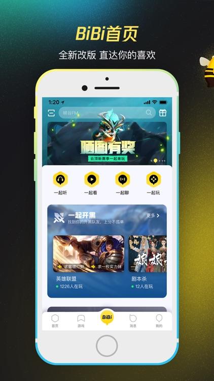 掌上WeGame-英雄联盟手游开黑组队福利 screenshot-4