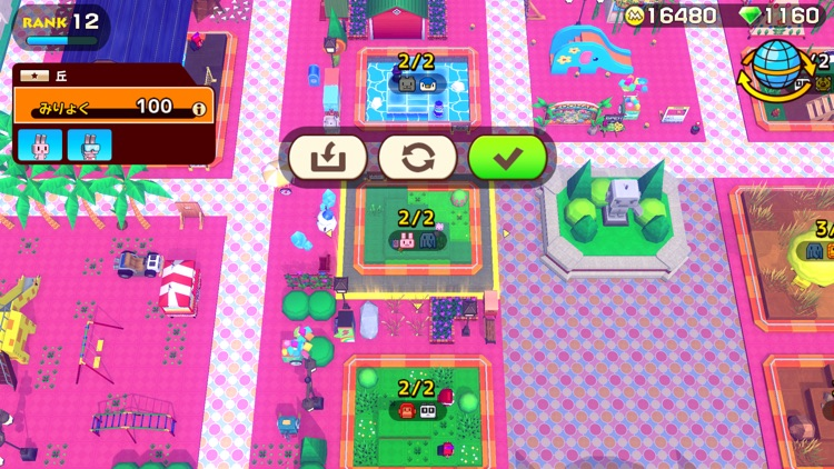 Zookeeper World screenshot-4