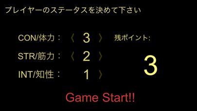 Arithmetic Ten screenshot 2