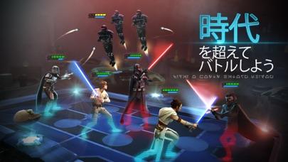 スター・ウォーズ/銀河の英雄 (Star Wars™)のおすすめ画像2