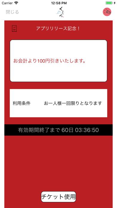 大山 くじら紹介画像4