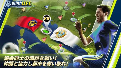 モバサカアルティメットフットボールクラブ-サッカーゲームのおすすめ画像5
