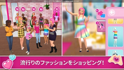 Barbie Dreamhouse Adventuresのおすすめ画像8