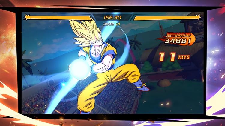龙珠觉醒 screenshot-0