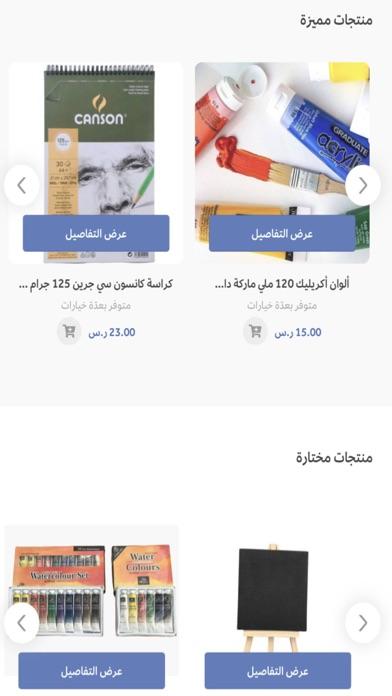 Canvas   كانفس screenshot 1