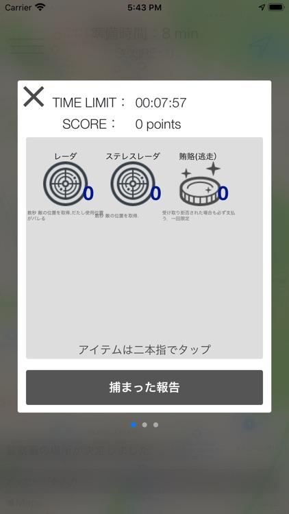 刑ドロ中 ~Poste~ screenshot-5