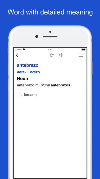 Spanish Word Parts screenshot-3