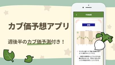 あつ森 カブ価 チャート