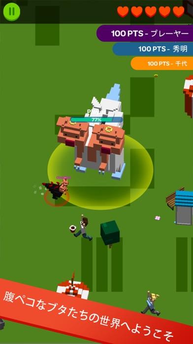 ピグ ioゲームのおすすめ画像8