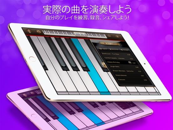 ピアノ  -  ぴあの 鍵盤 リアル 曲 げーむのおすすめ画像3