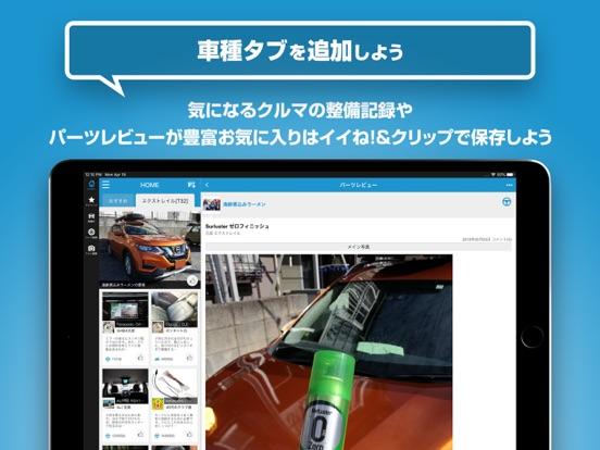 https://is3-ssl.mzstatic.com/image/thumb/PurpleSource123/v4/d0/b6/cc/d0b6cc09-01f6-05db-ec06-c25550fa6ab7/23c45f78-9d81-468f-9375-a9a80eef7613_MinkaraAPP_iOSiPad-2nd_PR-02.jpg/552x414bb.jpg