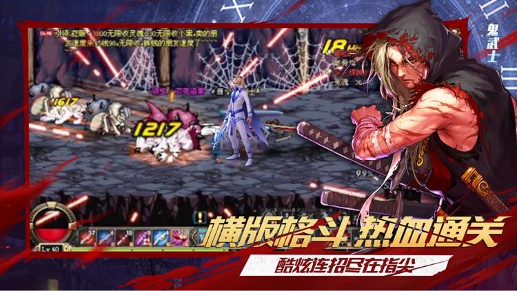 地下城剑魂 - 阿拉德猎人动作游戏! screenshot-3
