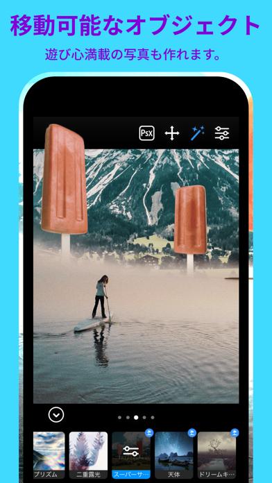 Photoshop Camera: 高機能なAIカメラアプリのおすすめ画像9