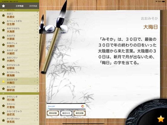 https://is3-ssl.mzstatic.com/image/thumb/PurpleSource123/v4/f7/b2/6c/f7b26c68-5143-45f4-85af-6701c35713c6/b0ec2cf7-0f7c-49db-adb8-daa27f24cc91_222.jpg/552x414bb.jpg
