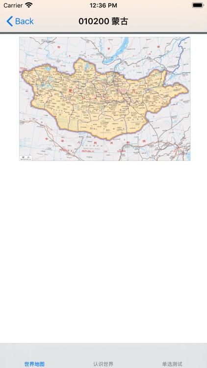 世界各国地图-高清放大版本