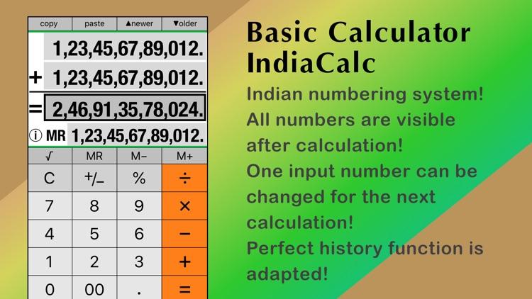 Basic Calculator - IndiaCalc screenshot-3