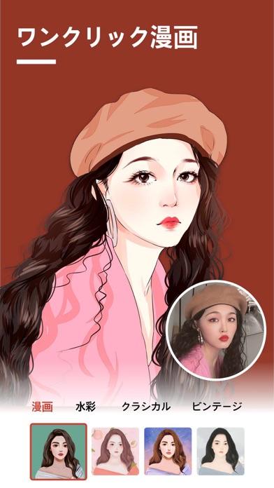 https://is3-ssl.mzstatic.com/image/thumb/PurpleSource124/v4/05/47/9a/05479a02-99de-3a6a-afff-f5b494a780c8/cc39fd54-f0c0-4661-ae6d-b3ab6f3a686a_cartoon_effect@5.5.jpg/392x696bb.jpg