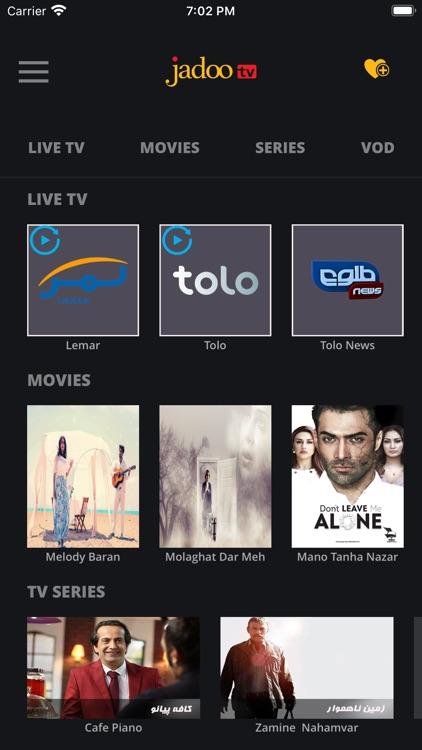 JadooTV screenshot-5