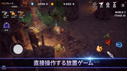 ダンジョン騎士育成:3D放置型RPG紹介画像1