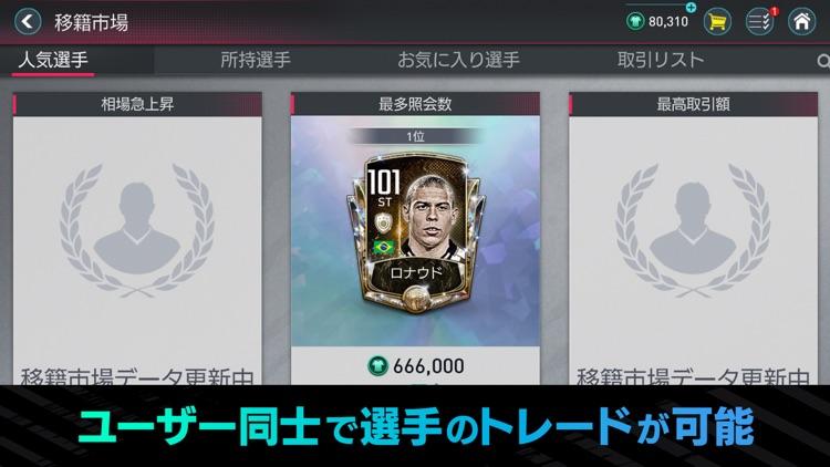 FIFA MOBILE screenshot-5
