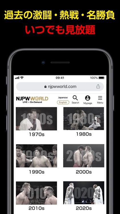 NJPWWORLD for Chromecast screenshot-3