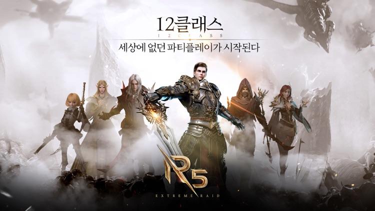 R5 screenshot-0