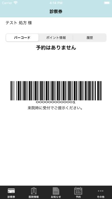 R.O.clinic紹介画像2