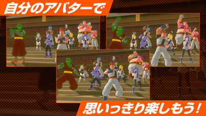 DRAGON BALL Games Battle Hour紹介画像2