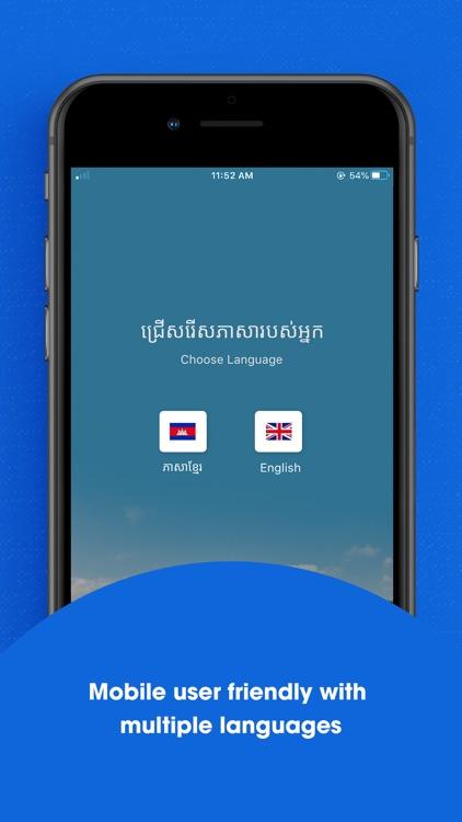 Seila Angkor