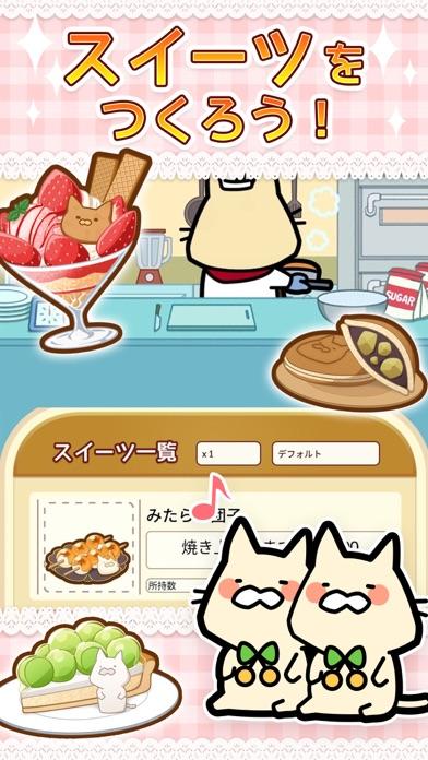ねこパフェ ~ねこやま店長の小さなお菓子屋さん~のおすすめ画像5