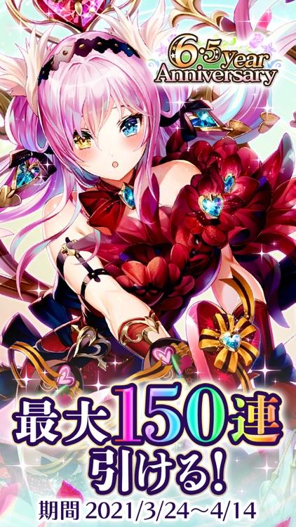 刻のイシュタリア -美少女育成 x カードゲームRPG screenshot-0