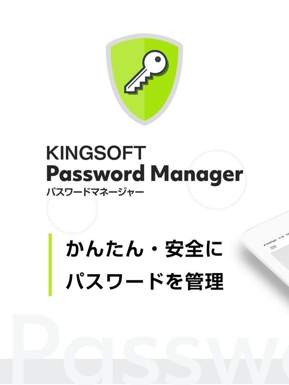 https://is3-ssl.mzstatic.com/image/thumb/PurpleSource124/v4/0d/4a/64/0d4a64e0-bd93-8308-6279-c0e24d183e82/5310baad-6364-446a-b005-c1f8e40307ec_KPM_AppStore_U0028iPad_U0029jp1.jpg/576x768bb.jpg