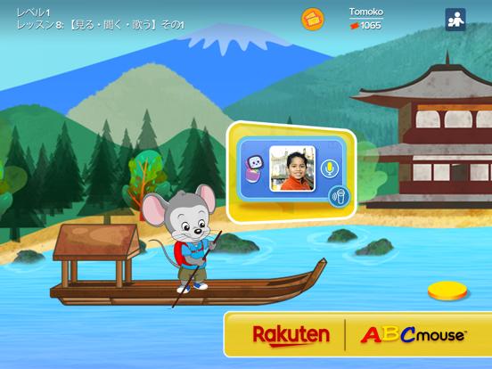 Rakuten ABCmouse-3歳からの英語知育アプリ-のおすすめ画像1