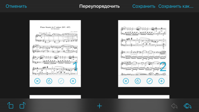 Скриншот №5 к forScore